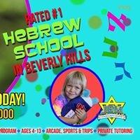 JEM Hebrew School