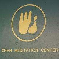 Chan Meditation Center(法鼓山紐約東初禪寺)