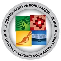 "Дом на култура ""Кочо Рацин"" Скопје - Dom na kultura ""Koco Racin"" Skopje"