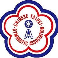中華民國體操協會Chinese Taipei Gymnastics Association