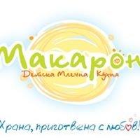 Макарон
