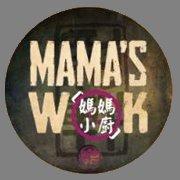 Mama's Wok Chinese Restaurant