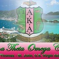 Alpha Kappa Alpha Sorority, Inc., - Sigma Theta Omega Chapter