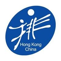 香港排球總會