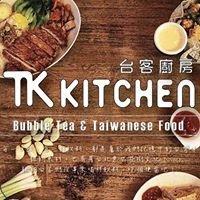 TK Kitchen 台客廚房