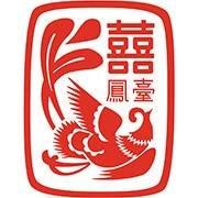 Rhodes Phoenix Chinese Restaurant