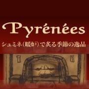 軽井沢 レストラン ピレネー, Karuizawa Restaurant Pyrenees