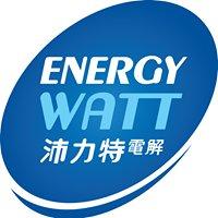 Energy Watt 沛力特電解飲品  Your Sports Partner