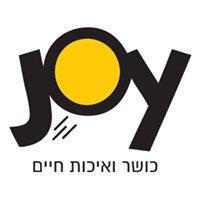 ג'וי כושר ואיכות חיים Joy