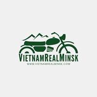 Vietnam Minsk Motorcycle Tour