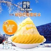 Ice Town Malaysia