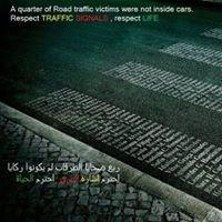 Road Memory
