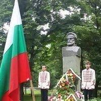 """СУ """"Христо Ботев""""-Айтос"""