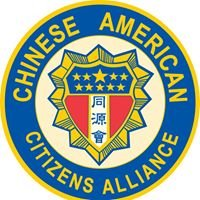Chinese American Citizens Alliance - Los Angeles