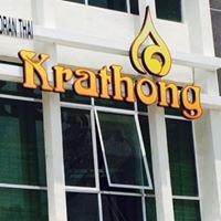Krathong Thai Restaurant Sri Petaling