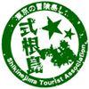 式根島観光協会(shikinejima)
