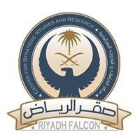 Riyadh Falcon