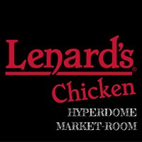 The Chicken Emporium - At The Hyperdome