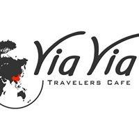 Viavia Chengdu - Travellers Cafe 微爱