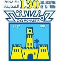 Municipalite de Monastir