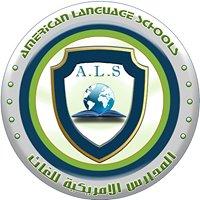 American Language Schools