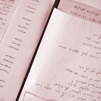 פרויקט התרגום The Translation Project