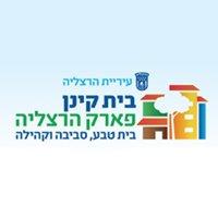 בית קינן - Beit Keynan