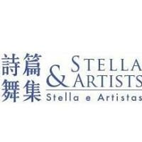 詩篇舞集 Stella & Artists