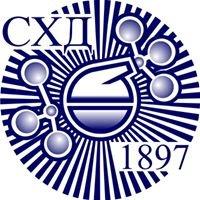 Српско хемијско друштво - СХД : : Serbian Chemical Society - SCS