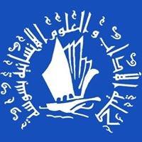 Faculté des Lettres et des Sciences Humaines de Sousse