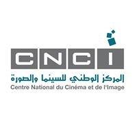 Centre National du Cinéma et de l'Image