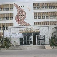 Faculté des sciences humaines et sociales de Tunis