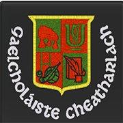 Gaelcholáiste Cheatharlach