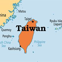 Taiwan Education Centre- JGU, India 台灣教育中心