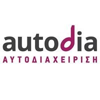 Αυτοδιαχειριση / Autodia