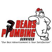 Bear's Plumbing Service  832.287.5180   www.bearsplumbing.net