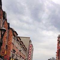 鶯歌陶瓷老街 YingGe Ceramics Street