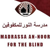 Madrassa An-Noor for the Blind