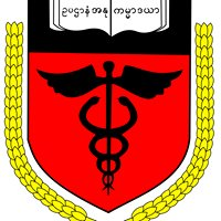 University of Medicine 2, Yangon
