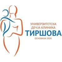 Univerzitetska dečja klinika Tiršova