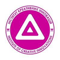 Інститут Креативних Інновацій