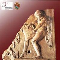 Museo Archeologico di Atri