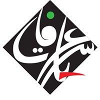 مؤسسة ياسر عرفات Yasser Arafat Foundation