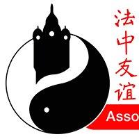 Les amitiés franco-chinoises de Lille