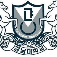 경남대학교