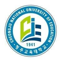 청주교육대학교
