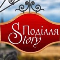 Поділля Story