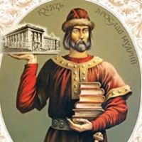 НБВ Національної бібліотеки України ім. Ярослава Мудрого