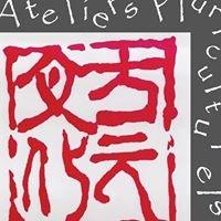 Ateliers Pluriculturels 方元文化工作室