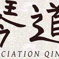 Qin Tao Guan Association 琴道馆之家